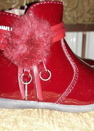 Лакованные ботиночки