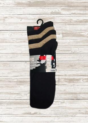 Primark носки мужские 5шт 40-42,43-47р
