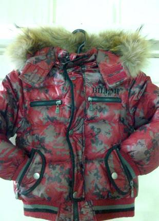 Зимняя курточка на пере и комбинезон