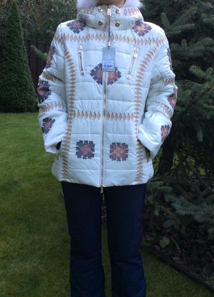 Горнолыжная куртка 46 размер