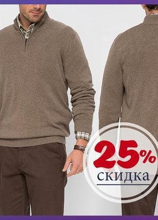Бежевый мужской свитер lc waikiki / лс вайкики с воротником-стойка