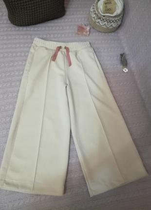 Шикарные кремовые тепленькие брюки кюлоты zara