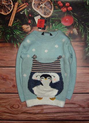 Новый свитер george