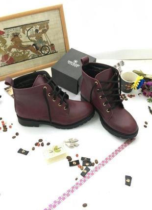 Натуральные кожаные ботинки рр 36-40