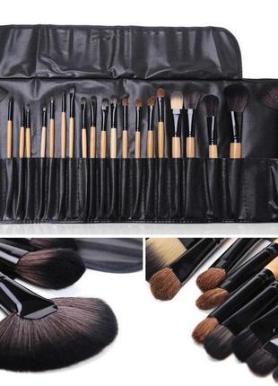 Профессиональный набор кистей для макияжа 24 шт