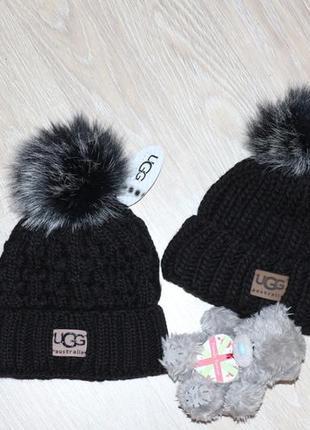 Теплые вязанные шапки с бубоном, утепленные, новые, вещи в наличии💚+скидки, заходите💚