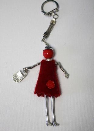 Есть варианты! крутой брелок на сумку кукла куколка брелочек