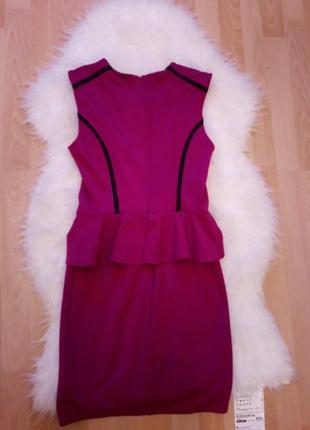 Платье с баской kira plastinina