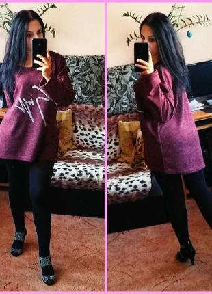 Туника, блузка