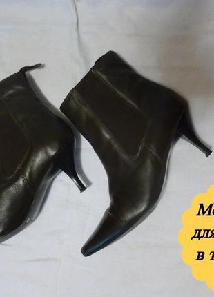 1+1=3 ботильоны челси на удобном каблучке модный носок kaleidoscope в стиле cos минимализм