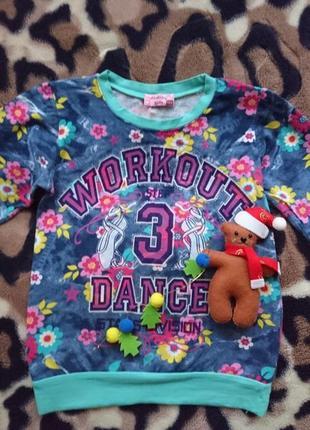 Красивая стильная трикотажная кофточка-свитшот на девочку 6 лет