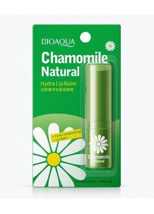 Бальзам для губ bioaqua chamomile natural hydra lip balm