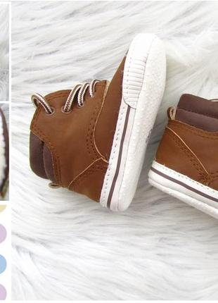 Стильные теплые пинетки - кеды ботинки кроссовки f&f