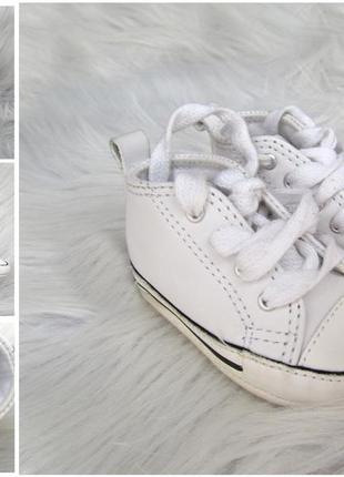 Стильные  пинетки - кеды ботинки кроссовки convers. кожа