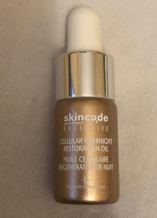 Skincode exclusive клеточное ночное масло для лица