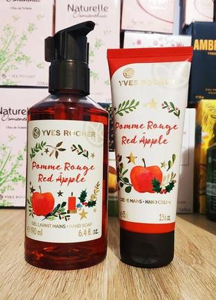 Набір червоне яблуко(крем для рук 75 мл+рідке мило для рук 190 мл) yves rocher ив роше