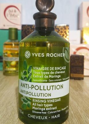 Оцет для сяяння волосся «детокс та відновлення» 150 мл ив роше yves rocher