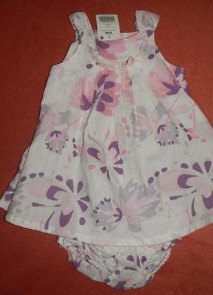 Набор платье и трусики next р.3-6мес(8кг)