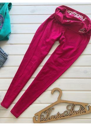 Брендовые лосины спортивные штаны hollister pp м-л