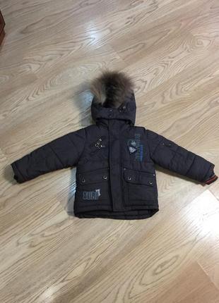 Зимняя тёплая куртка на мальчика 2-4 лет с натуральным мехом