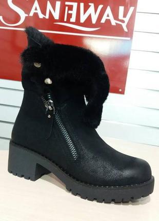 Женские ботинки ботильоны зима нубук