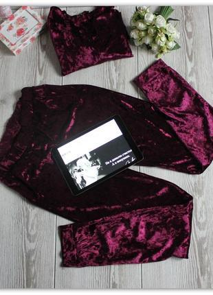 Велюровый костюм кофта и брюки, размеры s  и  m