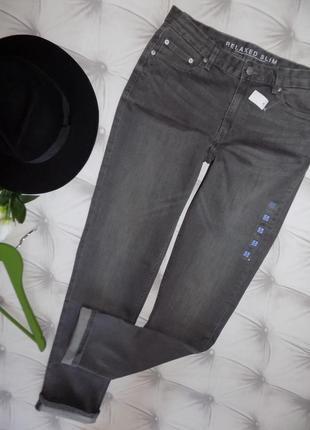 Базовые серые джинсы, бойфренды2