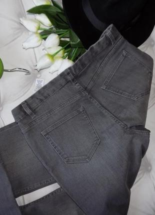 Базовые серые джинсы, бойфренды3