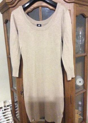 Платье бежевое трикотажное h m базовое