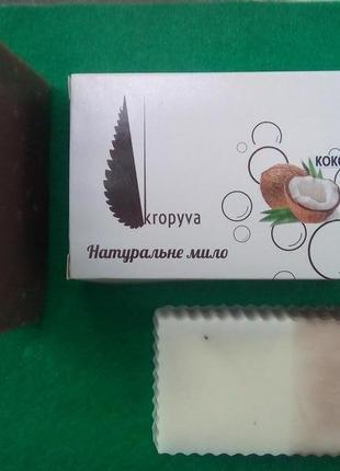 Натуральное мыло кокосовое