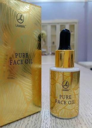 Масло омолаживающее для лица и шеи pure face oil lambre15 мл