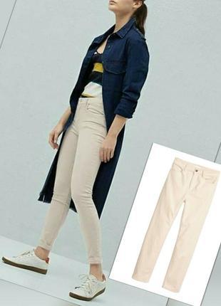Модные вельветовые зауженные брюки штаны молочного цвета