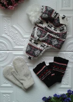 Зимняя шапка-ушанка на флисе, варежки и перчатки в подарок :)