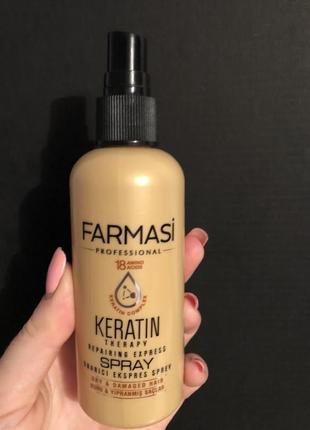 Новый спрей для волос с кератином