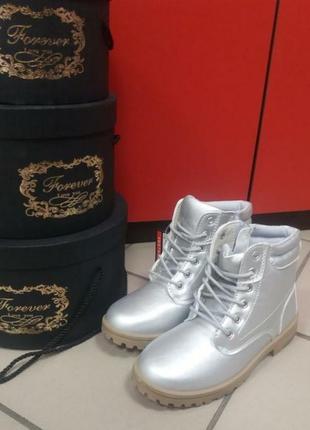 Стильные серебристые ботинки все размеры 36/37/38/39/40