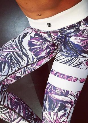 Спортивные лосины женские для спорту, йоги, фитнеса белые с фиолетовым