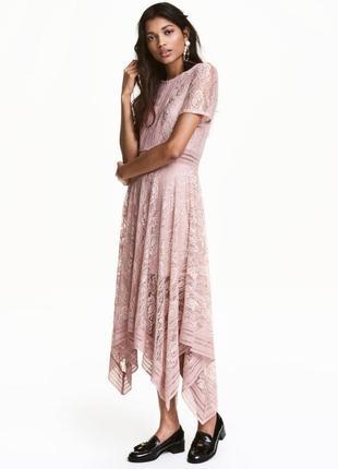 Супер нежное платье h&m 🌺