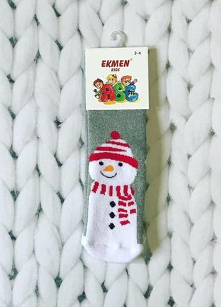 Махровые новогодние носочки ekmen