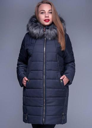 Зимнее пальто больших размеров