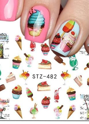 🍰🍨🍦 слайдеры для дизайна ногтей водные наклейки на гель лак стикеры