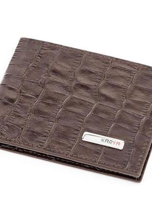 Зажим мужской karya 17092 кожаный коричневый, коричневый
