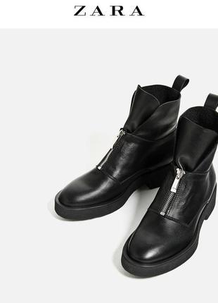 На брони. стильные ботинки ботильоны зара zara