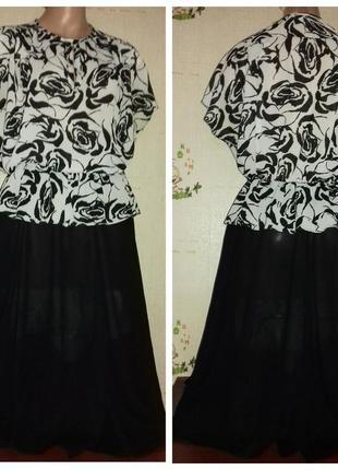 2 в 1 платье с баской черно белое. франция.