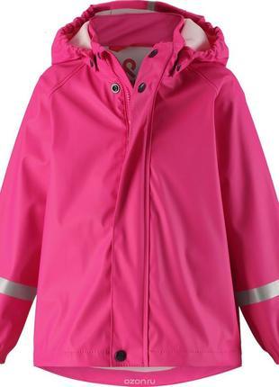 Дождевик, куртка прорезиненная на 3-5 лет navigare