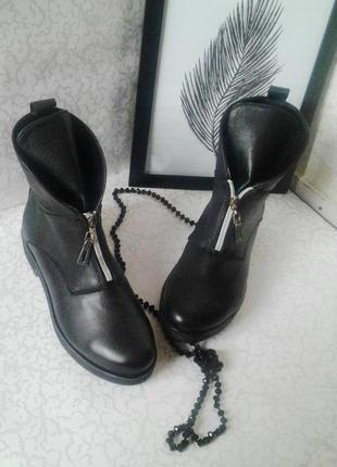 Ботинки кожа натуральная зима