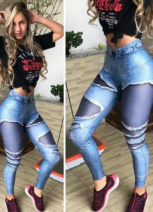 Спортивные лосины женские для спорту, йоги, фитнеса голубые с синим, под джинс