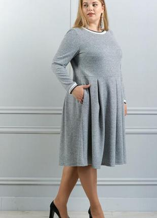 Теплое платье-клеш большого размера (много размеров)