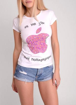 S, m. sale. дизайнерская футболка от tanya prince. як не з´iм, хоч понадкушую.
