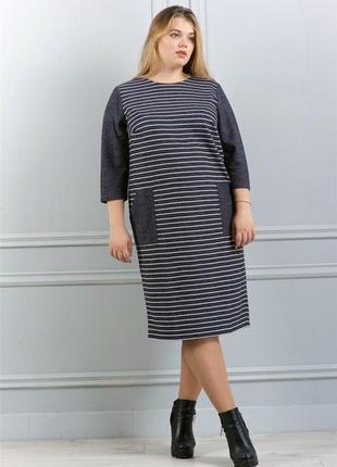 Платье с карманами, утепленный осенний вариант