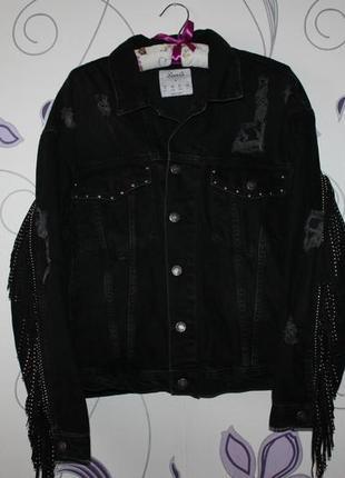 Классная джинсовая куртка с бахромой и искусственными потертостями и дырками denim co